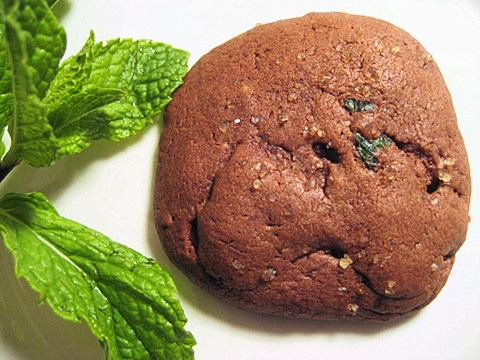 you don't often see green in cookies